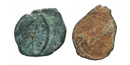 2 монет Византийской Империи VI вв (состояние F-VF) Пентануммии