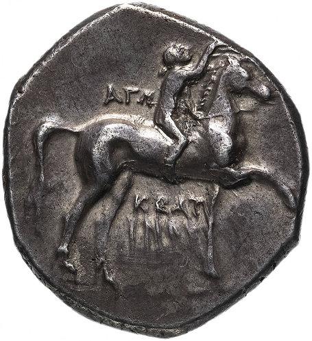 Калабрия, Тарент, 272-235 годы до Р.Х., Дидрахма.(Дельфин)