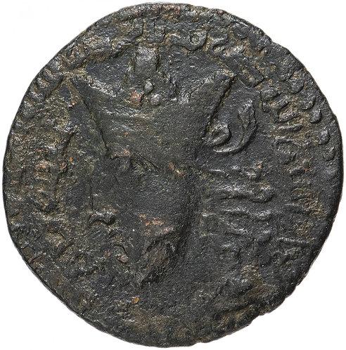 Артукиды, Кутб Ад-дин Сокмен II ибн Мухаммад (AH 582-597 / AD 1185-1200),Дирхем