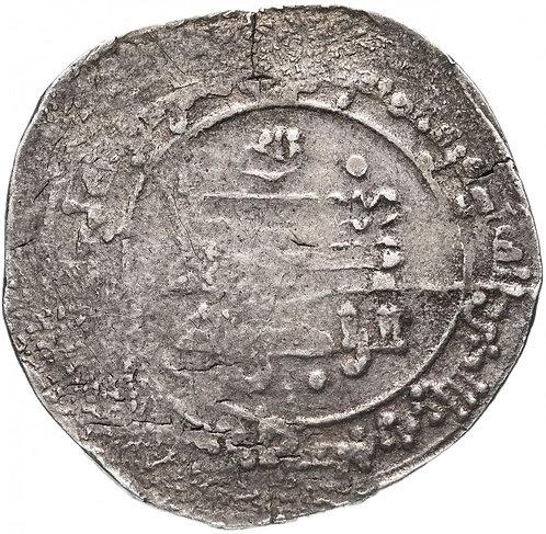 Аббасидский халифат, Аль-Ради (AH 322-329 /934-940 гг), Дирхем (серебро)