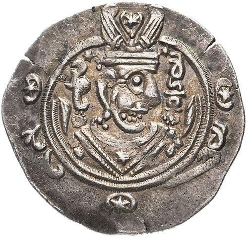 Арабо-сасаниды Табаристана, анонимный выпуск, 786-809 годы, гемидрахма.