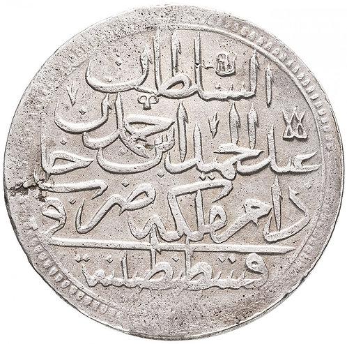 Османская империя, Абдуль-Хамид I, (1187-1203/1774-1789 годы), Куруш. Ottoman AR