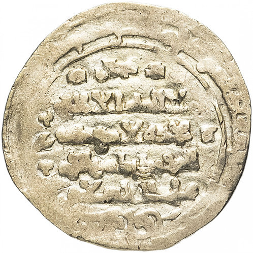 Эмират Газневидов, Ибрагим, 1059-1099 годы, Динар.(Золото)