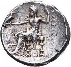 Македонское царство, Александр III Велик