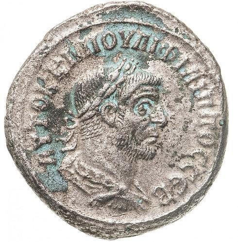 Римская империя, провинция Сирия, Филипп I Араб, 244 – 249 годы, тетрадрахма