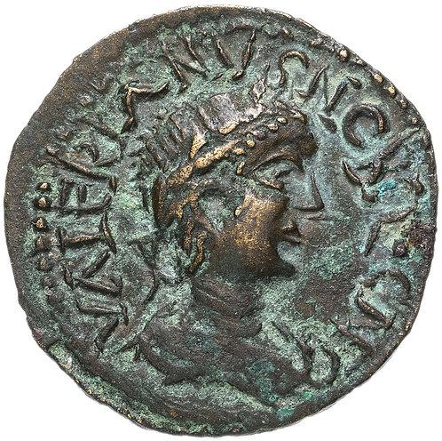 Рим, Мизия Парий, Валериан II, 256-258 годы, AE22. Козерог .(Бронза)
