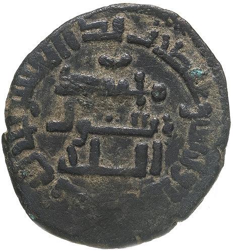 Аббасидский халифат, Абу Джафар аль-Мансур, 754-775 годы, Фальс. Al-Mansur Fals