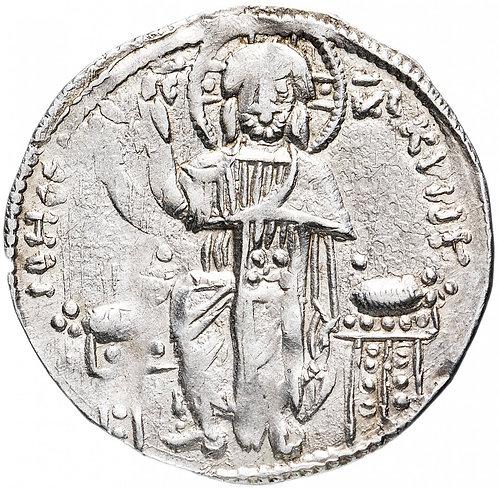 Византийская империя, Андроник II Палеолог и Михаил IX, 1295-1320 гг, Базиликон.