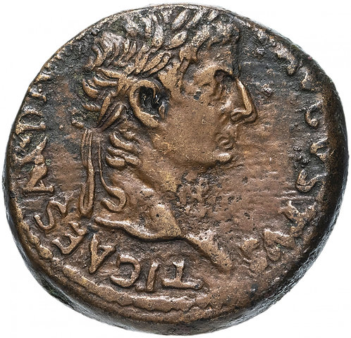 Римская империя, Тиберий, 14-37 годы, Дупондий.Tiberius Dupondius