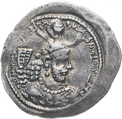 Сасаниды, Йездигерд I, 399-421 годы, Драхма. Yazdgard I Sasan. Серебро