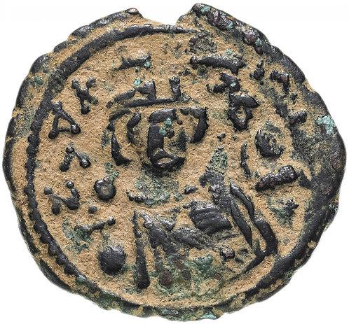 Арабо-Византия. Омейяды. Фельс. Г.Хомс (Эмеса,Сирия). VII век 685-692 гг