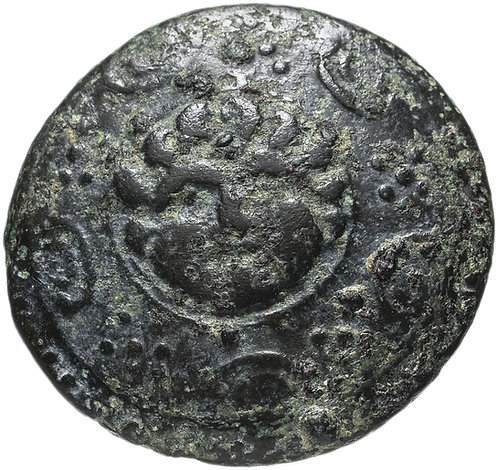 Македонское царство, Александр IV, 323-310/9 годы до Р.Х., АЕ17. (Медуза)