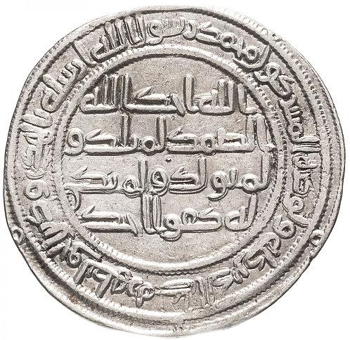 Омейядский халифат, Аль-Валид I , (85-96 AH/705-715 годы), дирхем. (Васи