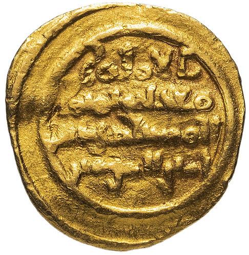 Сицилия, Фатимидский Халифат Аль-Мустансир, (427-487/1035-1094 гг). 1/4 Динара