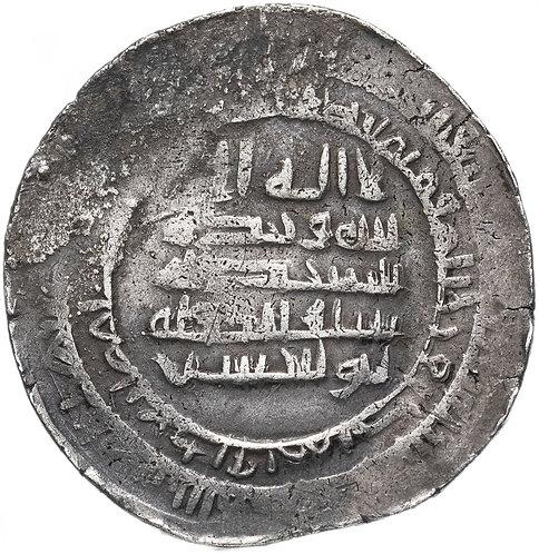 Хамданиды в Алеппо, Сайф ад-Даула Али (330-356 / 945-967 годы), дирхем. (Химс)