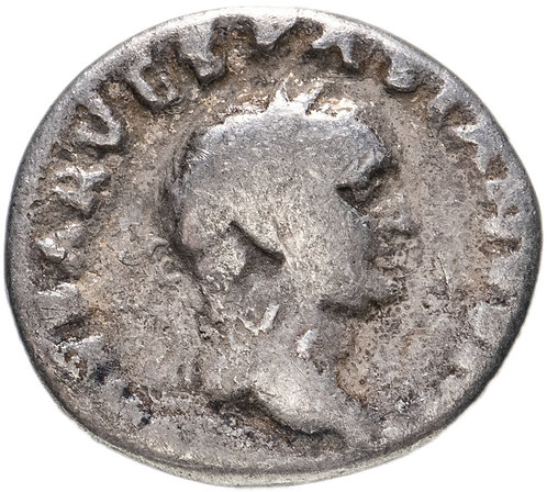 Римская империя, Веспасиан, 69-79 годы, Денарий. (Марс) Vespasian