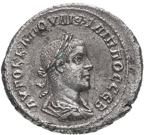 Римская империя, провинция Сирия, Филипп II Араб, 247 – 249 годы, тетрадрахма.