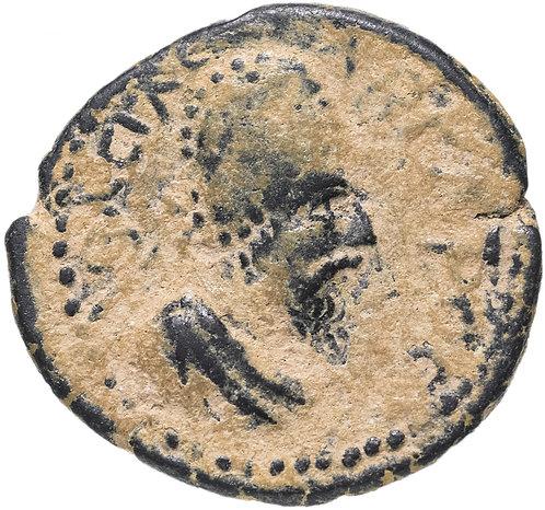 Римская империя, Септимий Север и Абгар VIII, 193-211 годы, АЕ20. Месопотамия