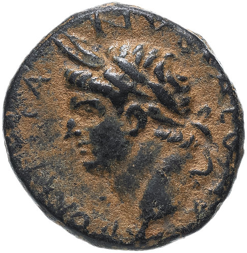 Римская империя, провинция Сирия, Домициан, 81-96 годы, «семис».