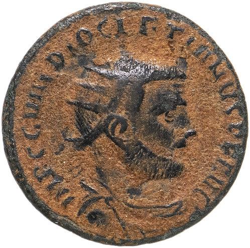 Римская империя, Диоклетиан, 284-305 годы, Антониниан. Diocletianus AE antoninia