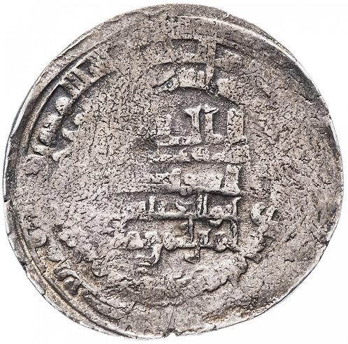 Аббасидский халифат, Аль-Муктадир 908-929 гг , Дирхем (серебро)