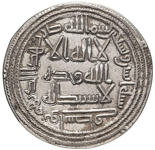Омейядский халифат, Аль-Валид I , (85-96 AH/705-715 годы), дирхем. (Васит) 92AH