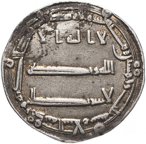 Аббасидский халифат, Аль-Мансур (AH 136-158 /754-775 гг) Дирхем (серебро) Багдад
