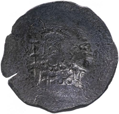 Византийская империя, Иоанн II Комнин, 1118-1143 годы, аспрон трахи.