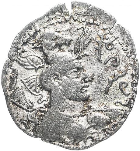 Эфталиты, Напки Малик, VI век, Драхма. Hepthalites, Napki Malik, AR Drachm.