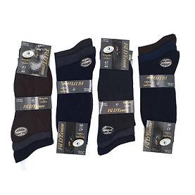 Chaussettes Coton.jpg