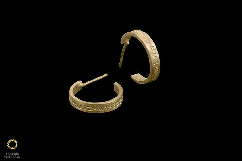 18K Gold gipsy earrings with ancient engraving