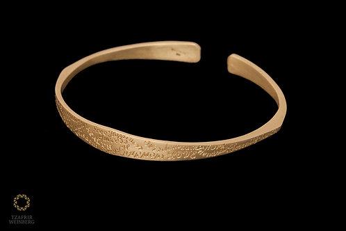 14k Yellow gold rigid bracelet with blessingsengraving