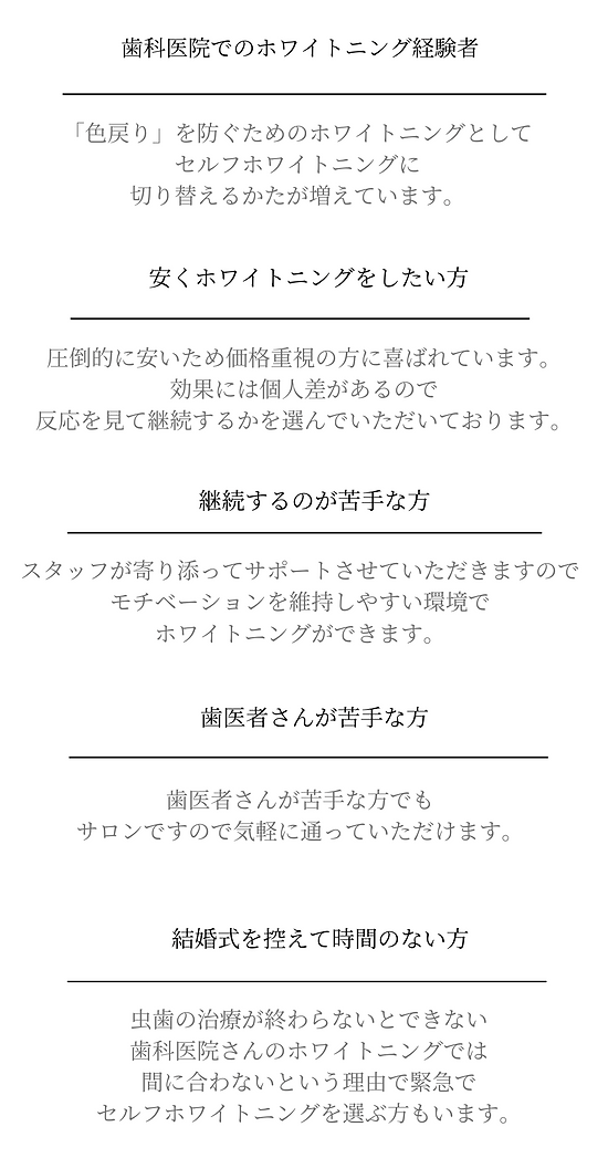 PROFILEのコピーのコピーのコピーのコピー (1).png