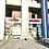 Thumbnail: Магазин 110 кв.м Продажа Набк