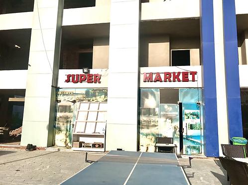 Магазин 110 кв.м Продажа Набк