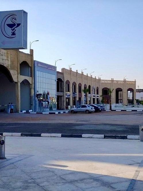Shop 250 sq m For Sale Nabq