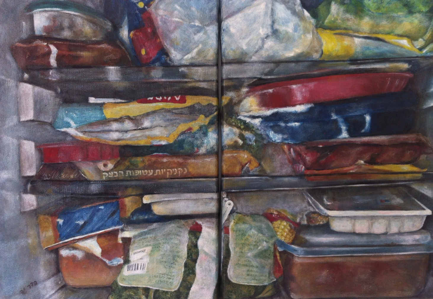 oil on canvas, 2006, 51x35