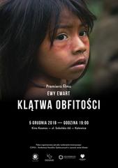 Plakat_Kino Kosmos, 5.12.png
