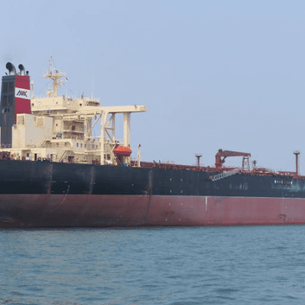 China's CNOOC to load first cargo of Guyanese oil soon