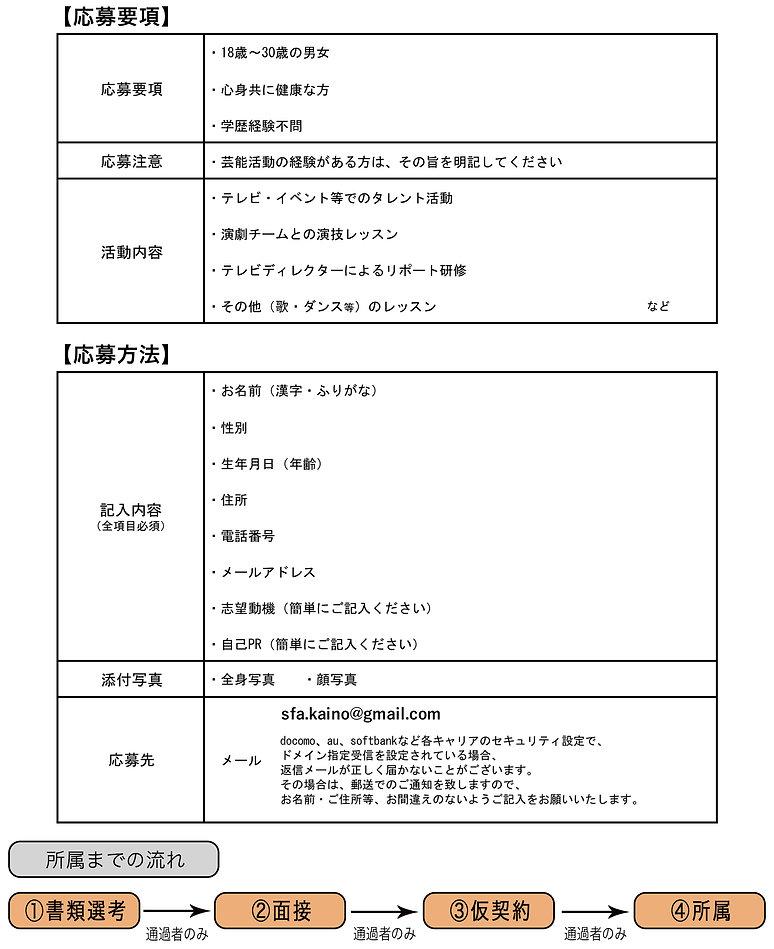 SFA_HP_040.jpg