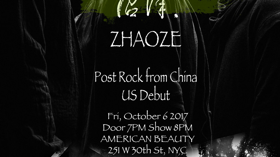 Inchant Presents: ZHAOZE Post Rock from China US Debut