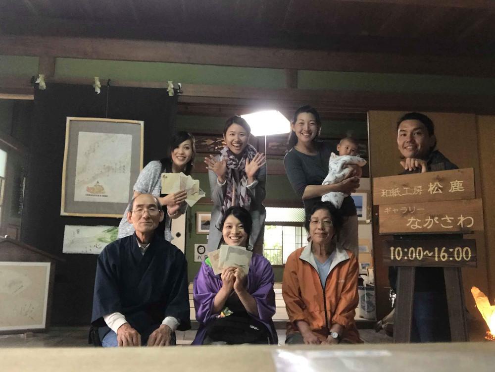 ばふんペーパープロジェクトin淡路島始動!