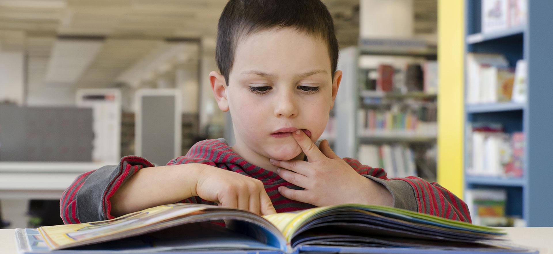 מיומנויות קריאה וכתיבה