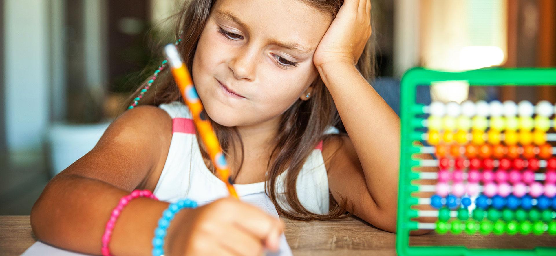 ?ילדכם מתקשה בלימודים