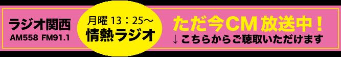 放送中2.png