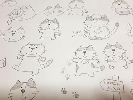 猫のタオル