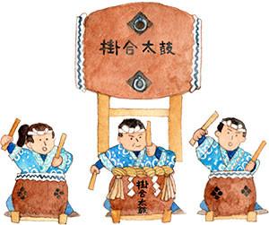 掛合太鼓のイラスト
