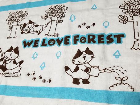 猫のイラストのタオル