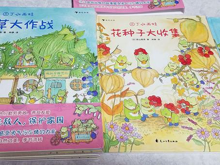 中国語簡体字版の絵本ができあがりました