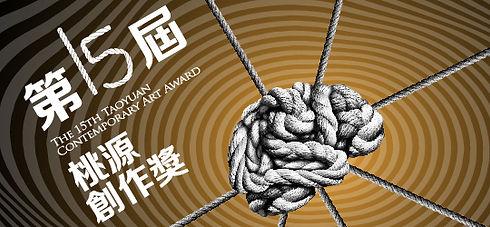 文化局網站banner-01.jpg